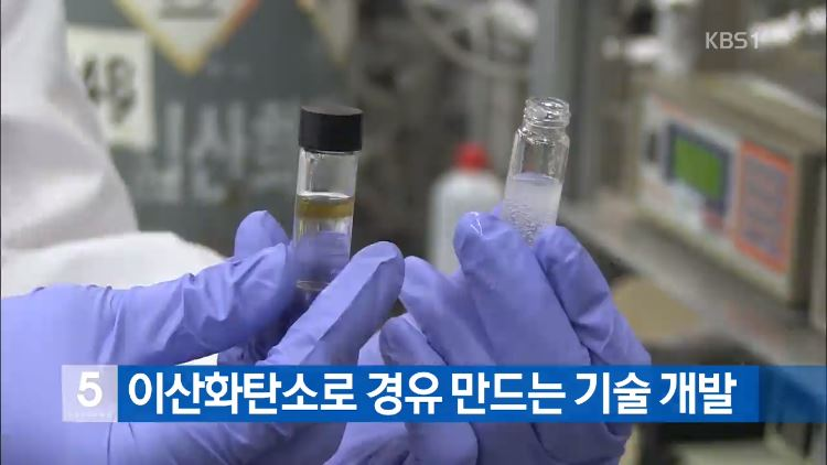 http://news.kbs.co.kr/news/view.do?ncd=3374521